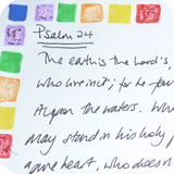 section of Psalm 24 artistically written